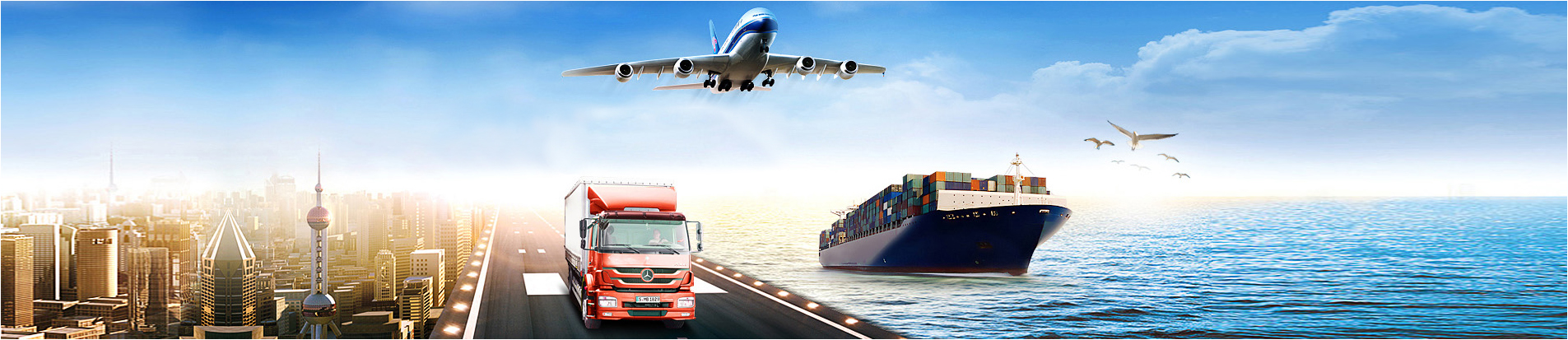 air cargo trade and transportation A key element of logistics, the trade-off between transport and inventory costs 1998) in 1956 on the role of air transportation in physical distribution was the.